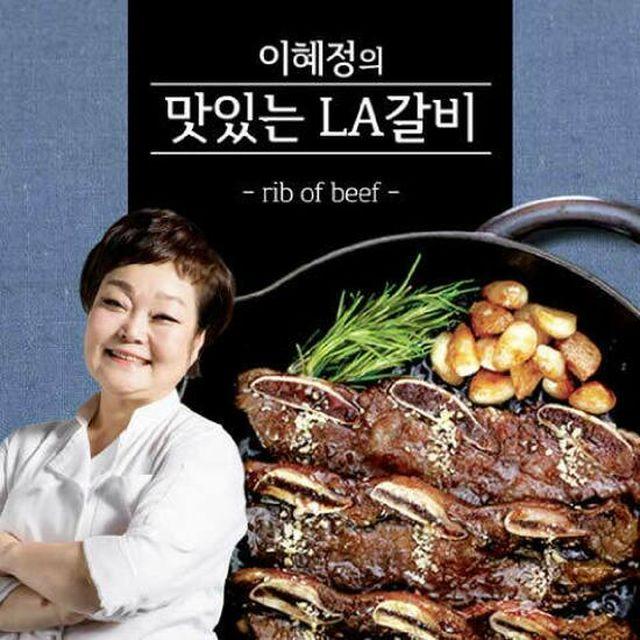 빅마마 이혜정의 맛있는 LA소갈비 500g x 7팩