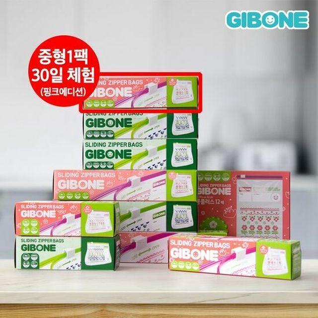 30일 체험 중형 핑크 1팩 기본에 스탠딩 슬라이드 지퍼백 10팩 174매
