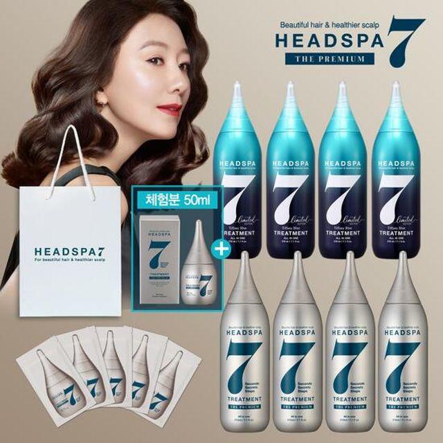 헤드스파7 트리트먼트 더프리미엄 X 티파니블루 기본구성 + 쇼핑백