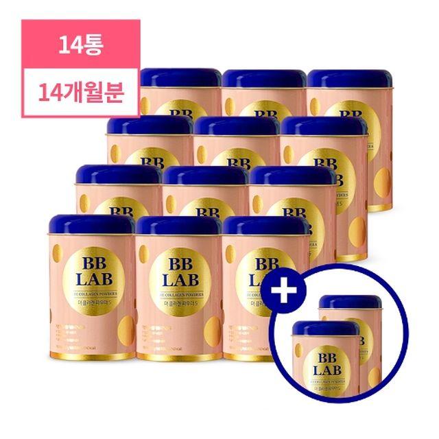 [9월 한정] 뉴트리원 더 콜라겐 파우더S 12통(360포) + 2통(60포)더!