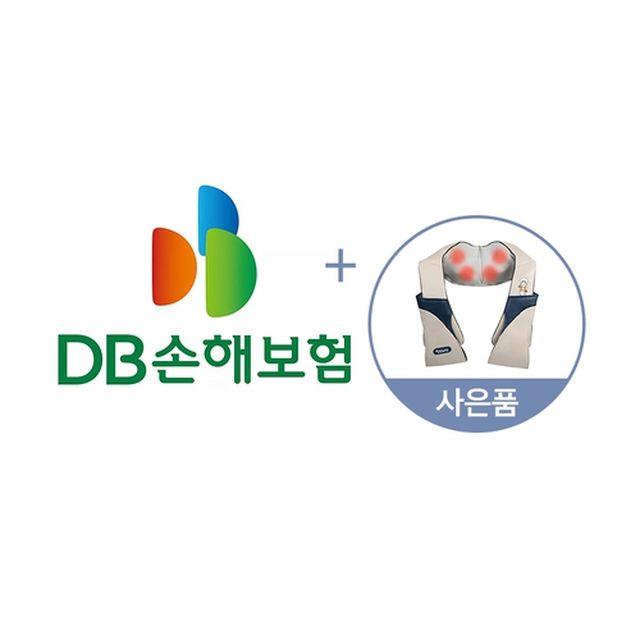 [DB손해보험] O운전자보험(사은품 마사지기)