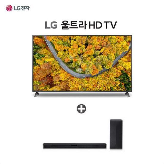 [86TV] LG 울트라 HD TV 217cm [86UP8300KNA] (사은품 : LG 사운드바)
