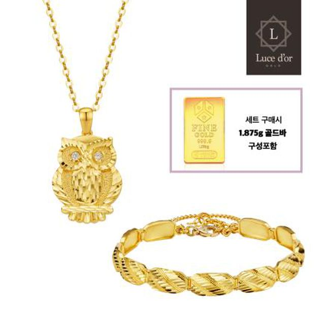 [세트구매시 1.875g골드바추가!] 루체도르 천연다이아몬드 24k부엉이세트