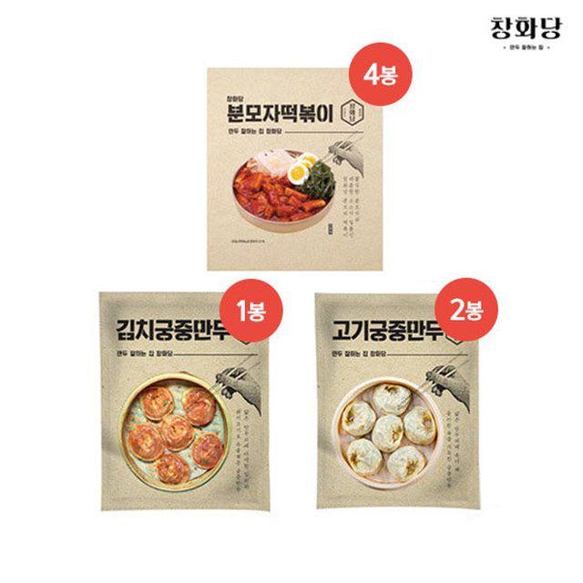 창화당 분모자떡볶이 4봉+창화당 궁중만두 3봉 (고기 2봉, 김치 1봉)