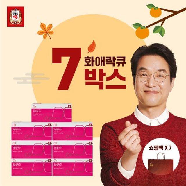 [추석특집] 정관장 화애락큐 7박스 + 쇼핑백 7장