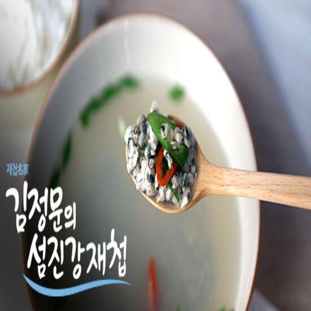 김정문의 섬진강 재첩국 8팩 (총2.4kg 1팩 300g)