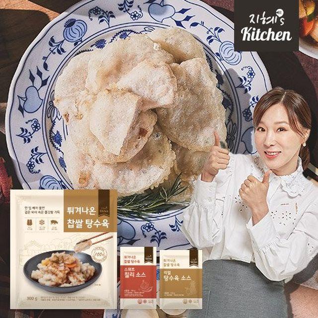 (방송한정)[이지혜키친]튀겨나온 등심 찹쌀탕수육 11팩+탕수육소스 5봉+스위트칠리소스 6봉