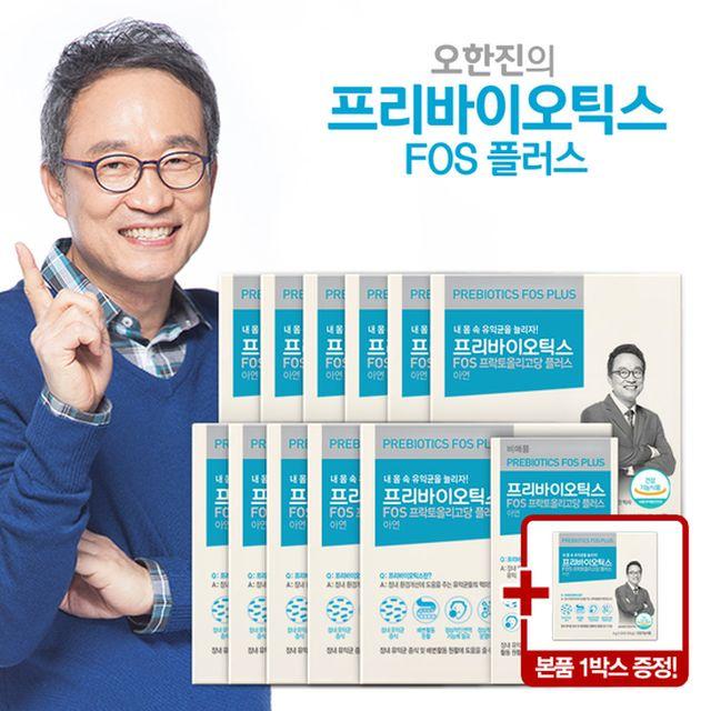 [10월한정/1박스더]데이즈온 오한진 프리바이오틱스FOS플러스 12개월분
