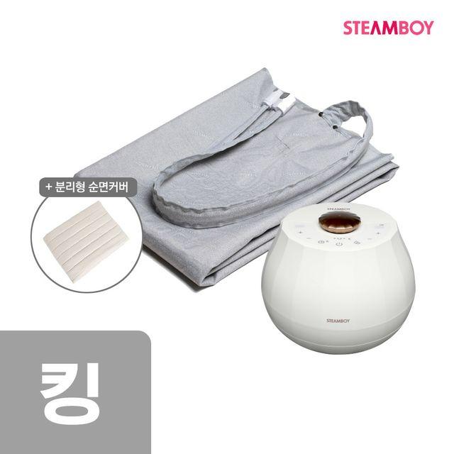 [킹]스팀보이 초슬림 온수매트SL90-A20K
