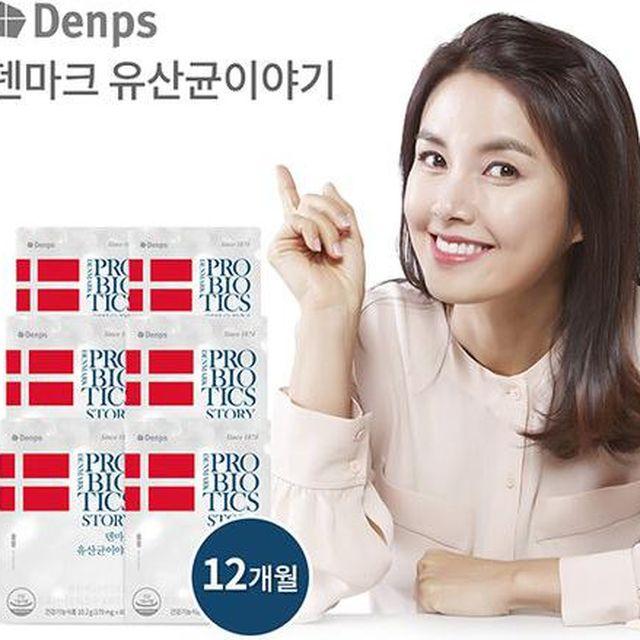 [덴프스] 덴마크 유산균 이야기 6병(12개월분)