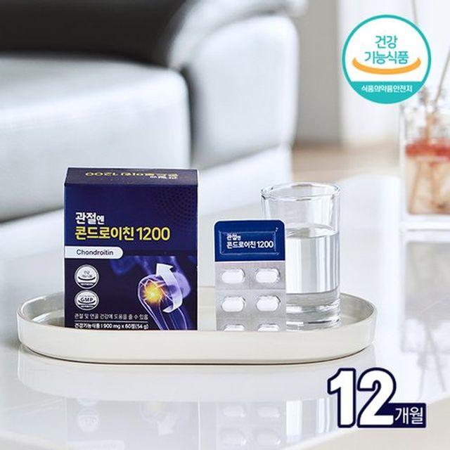 관절엔 콘드로이친 1200 12박스 (12개월분)