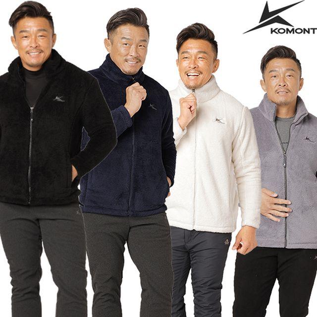 추성훈의 코몽트 플리스 자켓 3종