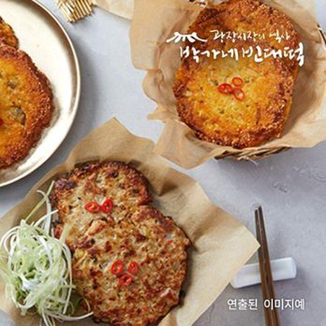 [농협카드5%할인]박가네빈대떡 녹두빈대떡 2팩+고기완자전 2팩+모듬전 1팩