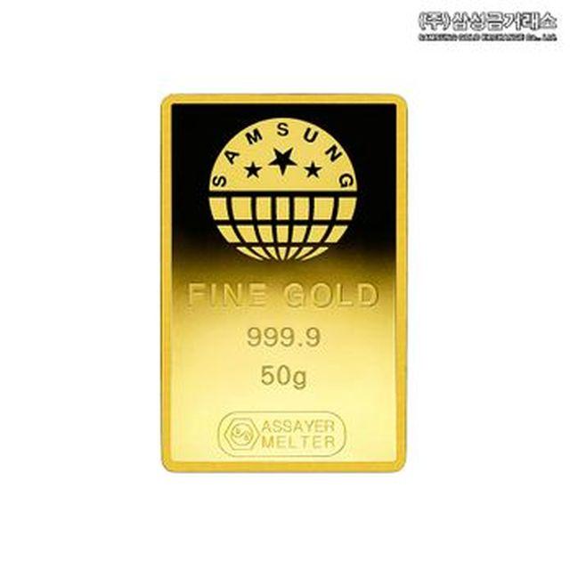 (주)삼성금거래소 24K 순금 골드바 50.0g