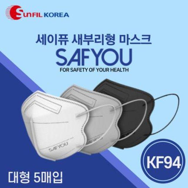 [세이퓨]KF94 마스크 200매(화이트/블랙/그레이)