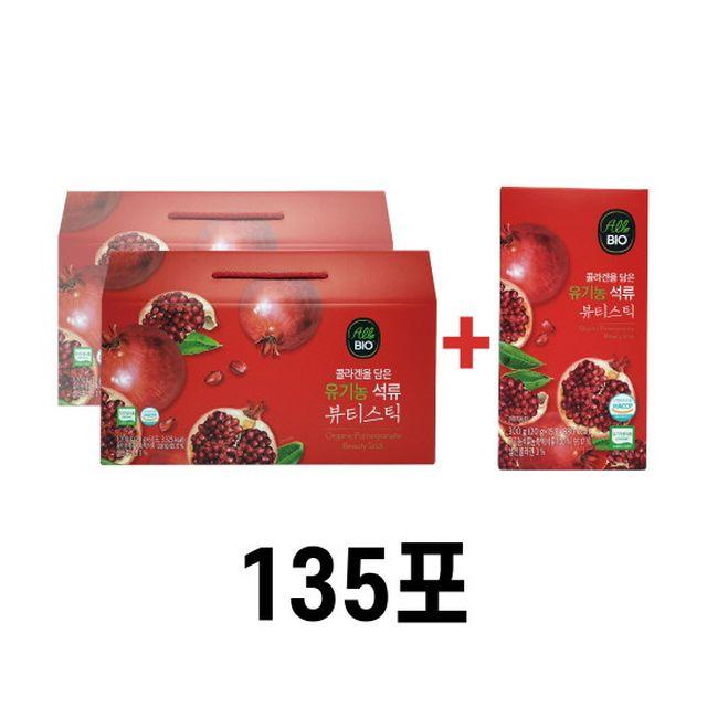 ★[광클절]콜라겐을 담은 유기농 석류 뷰티스틱 (120포+15포)