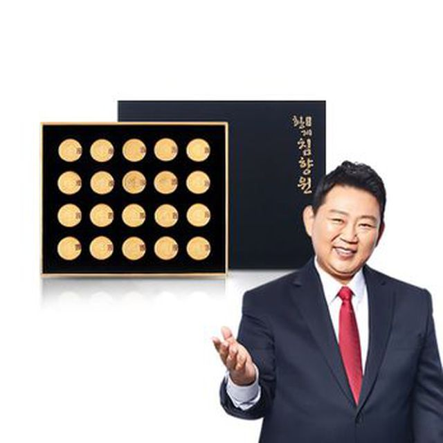 [TV](무이자)이경제 황제침향원 60환