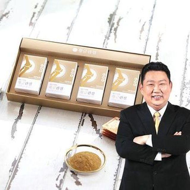 [TV](일시불)황금관절 4개월분