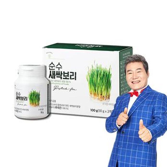 [TV]순수 새싹보리분말 50gX14통